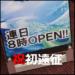 20200710-12【実戦記録】杜の都仙台でディスクアップ。救ったり救われたり。【涙でディスプレイが見えない(大袈裟)】